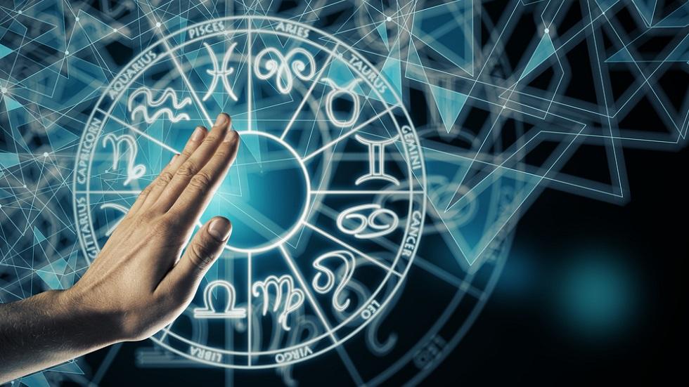 Horoscop 2 iulie