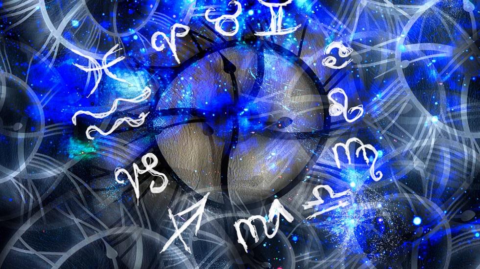 Horoscop 31 iulie