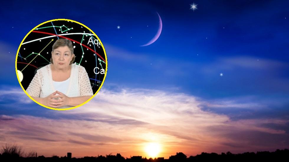 Luna Nouă în Leu de pe 1 august