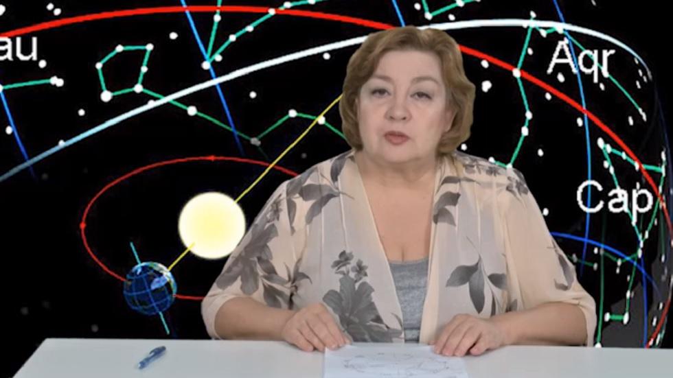 Urania: previziunile astrologice ale săptămânii 7-13 septembrie 2019