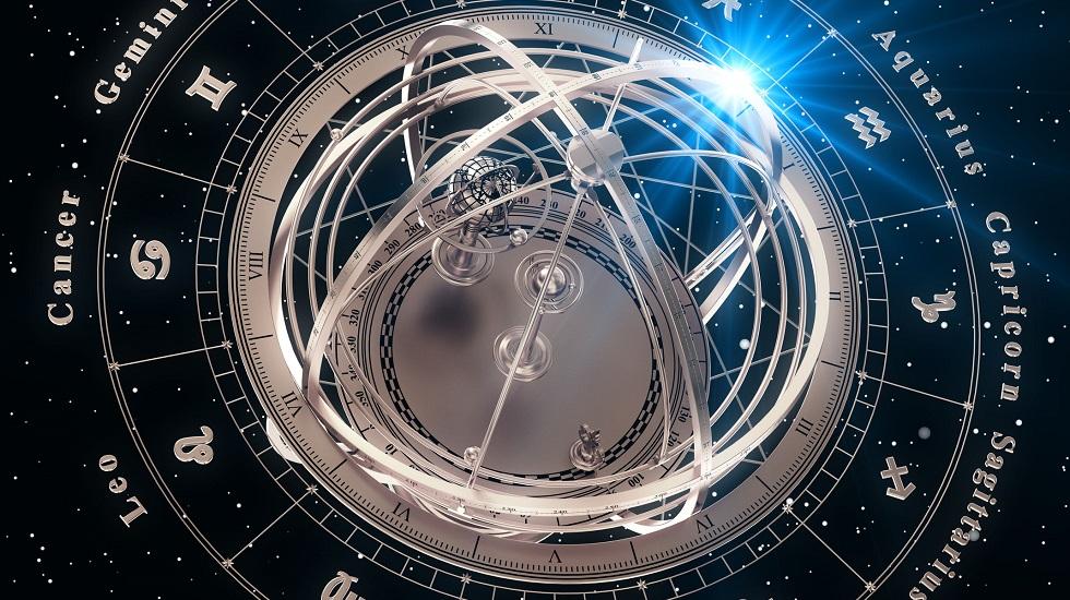 horoscop 12 septembrie