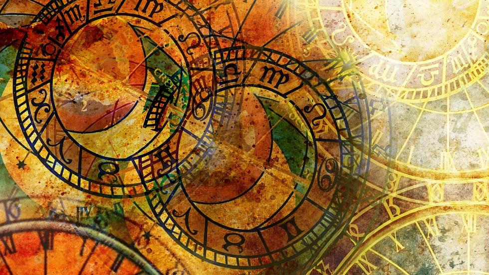 horoscop 14 septembrie
