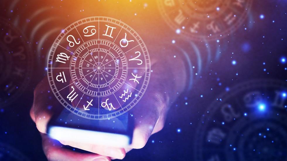 horoscop 28 septembrie