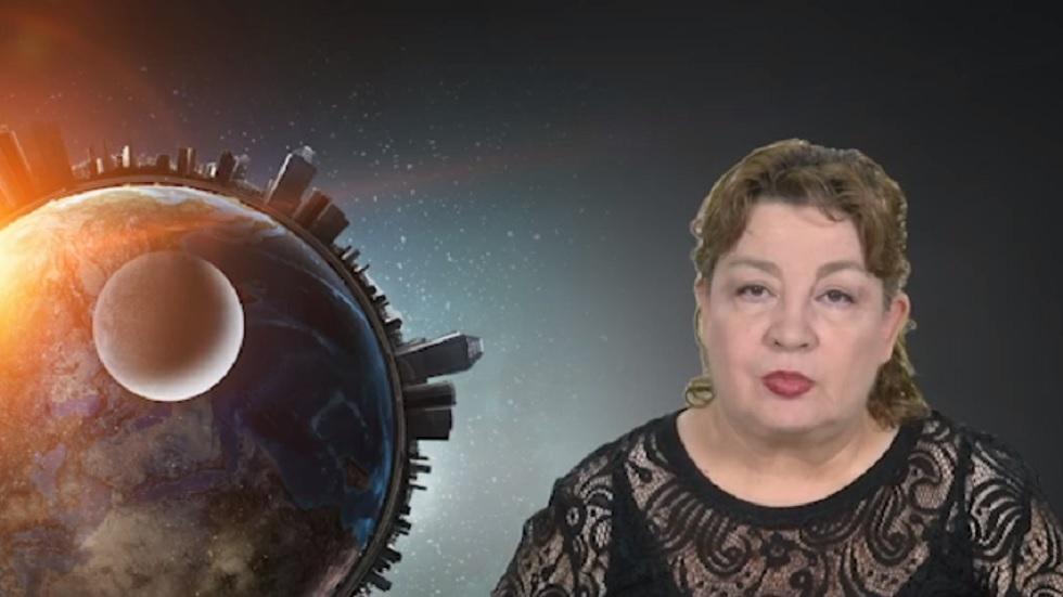 Urania: previziunile astrologice ale săptămânii 16- 22 noiembrie 2019