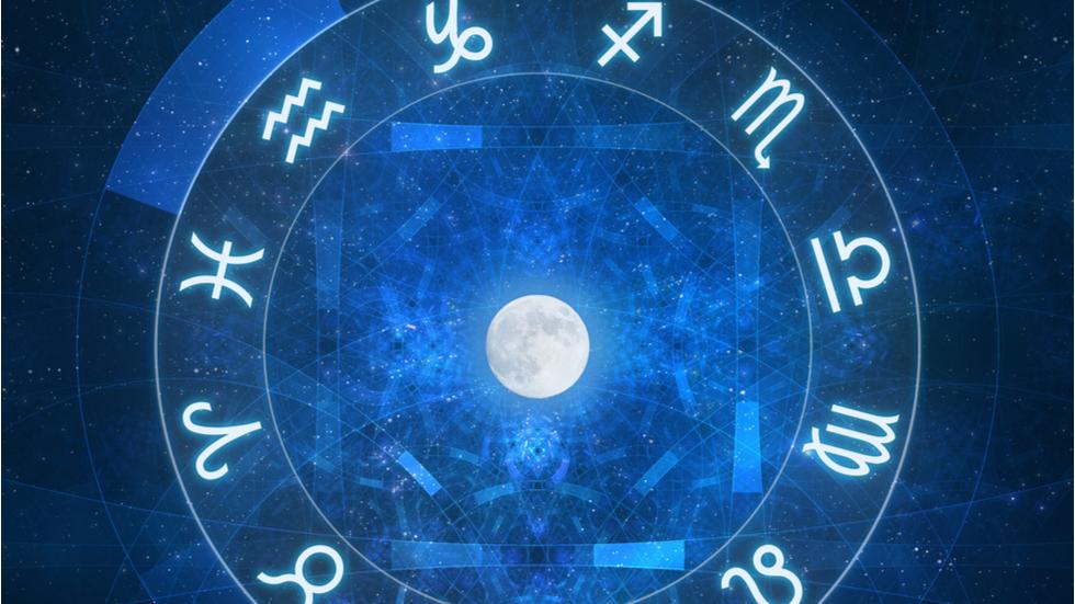 Luna Nouă în Vărsător din 24 ianuarie
