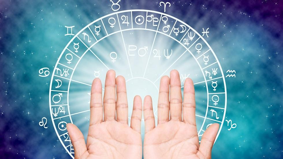 Horoscop 25 februarie