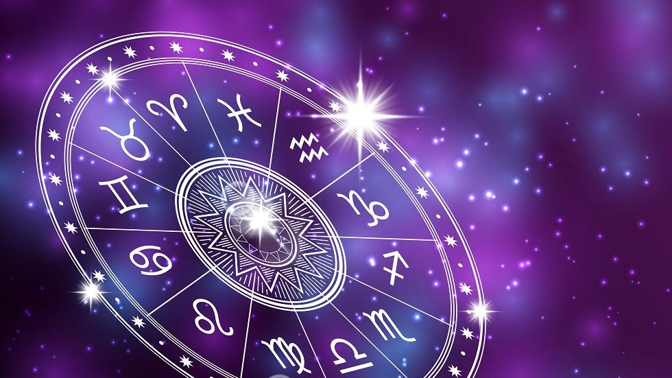 Horoscop 29 februarie